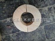 固定管道用管道木管托型号