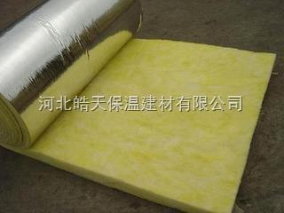 防火玻璃丝棉卷毡Z低报价