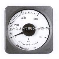 上海仪表一厂/自仪一厂45L1-A1广角度交流过载电流表说明书