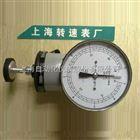 上海轉速儀表廠LZ-60 手持式離心轉速表說明書、參數、價格、圖片