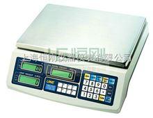 控制阀门3公斤电子桌秤