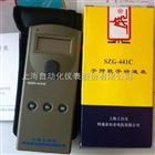 上海转速仪表厂SZG-441C手持数字转速表说明书、参数、价格、图片