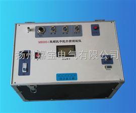 介质损耗测试仪生产厂家