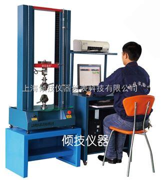 QJ211S海绵泡沫压陷硬度试验机、海绵泡沫压陷硬度测试仪