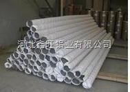 鑫旺铝条厂家生产中空玻璃专用6A中空铝隔条