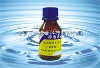 二氧化硫标准溶液