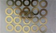 生产紫铜垫片、黄铜平垫片