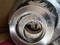 石家庄全国质量可靠金属缠绕垫片