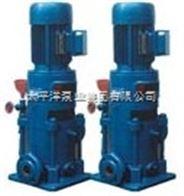 100LG72-20*9高层建筑LG供水泵 立式多级泵