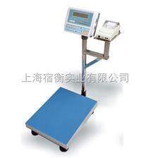 滁州150kg带不粘胶打印纸的电子称