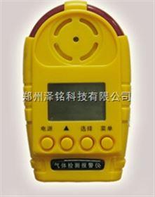 KP856便攜式氣體檢測儀/手持式氣體檢測儀*
