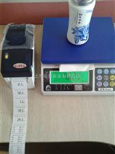 松江20公斤打印小票的电子秤