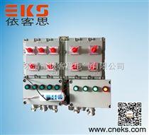BXQ98-4BXQ98-4防爆动力电磁起动配电箱 四回路 可带总开关 防爆器材市场
