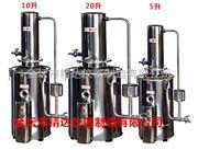 JYZD-20不銹鋼蒸餾水器(自動斷水型)