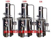 JYZD-20不锈钢蒸馏水器