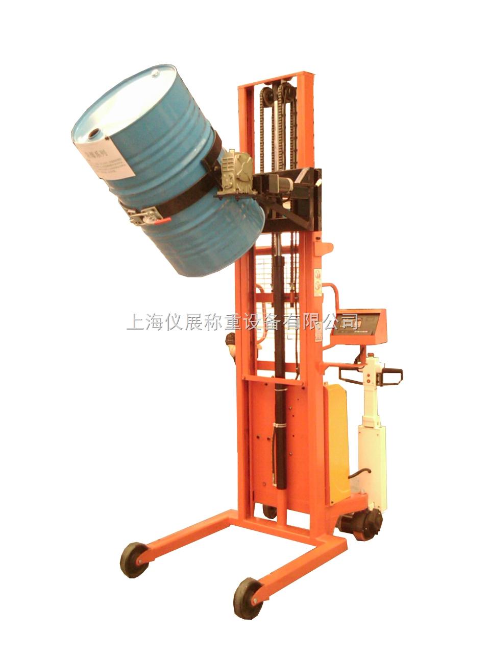 电子秤倒桶车350kg油桶秤价格