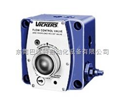 VICKERS电磁阀型号价格优惠供应