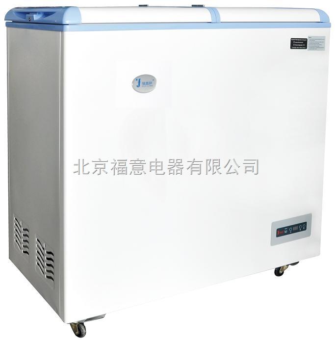 冰柜 fyl-ys-258l