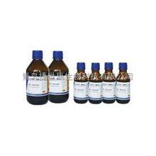α-淀粉酶,9000-90-2试剂