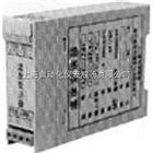 KZL-2100上海仪表一厂电流转换器