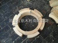 化工管道木管托型号