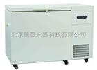 DW-86-W456船冻海鱼船冻冰柜卧式速冻柜