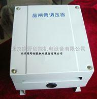 JS-03晶闸管调压器、可控硅三相调压器
