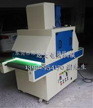 遠大UV固化爐2200線路板UV機廠家