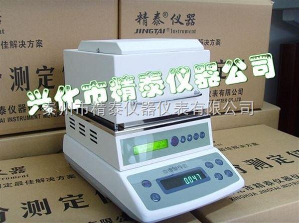 塑胶颗粒快速水分仪JT-120