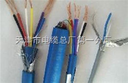 矿用通信电缆|矿用通讯电缆|矿用电话电缆|矿用电话线|煤矿用通信电缆