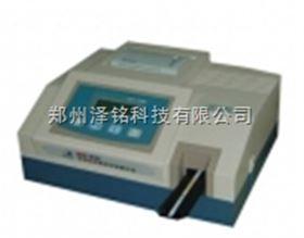 PUY-1688尿液分析儀/鄉鎮醫院尿液分析儀