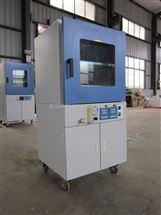 SC/ZK-200A大型真空干燥箱