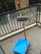 铁岭有卖100kg声光报警电子称,凌海100公斤上下限报警电子秤