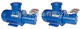 CWB型磁力驱动旋涡泵|防爆磁力驱动旋涡泵