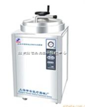HG07- LDZH-100KBS不銹鋼立式滅菌器 手掄式不銹鋼立式滅菌器 自動不銹鋼立式滅菌器