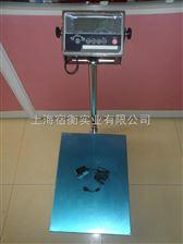600kg防水电子秤,不锈钢材质600公斤工业防油电子称