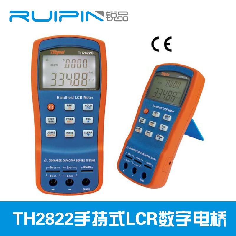 th2822手持式lcr数字电桥