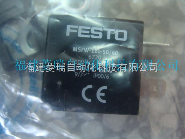 161165压力比例阀 MPPE-3-1/8-10-420-B