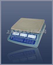 台衡惠尔邦JSC-ATC-30kg计数称