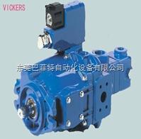 美国威格士柱塞泵PVH系列型号表