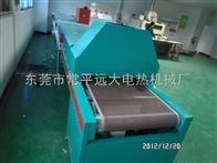 中山PVC带隧道炉,铁氟龙带式干燥机,不锈钢网带干燥炉