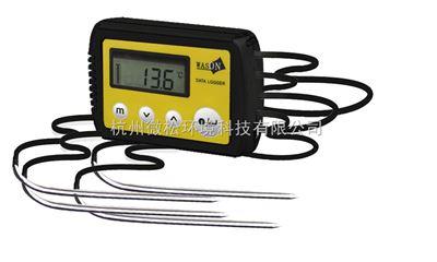 WS-T41MPRO中心溫度記錄儀