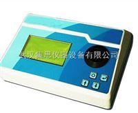 CJ43-GDYQ-8000S果蔬硝酸盐快速测定仪