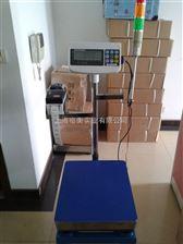 包邮可移动式的60公斤电子台秤