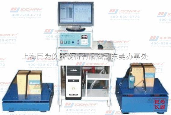 北京电脑控制电子振动试验厂家