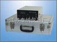 TN4+红外光谱气体分析仪(卫生监督)