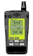 T1010AIAQ空气质量检测仪(四合一)