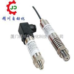 JCP高精度压力传感器