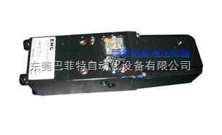 SV2-20/130/315/1EMG伺服阀广东daili