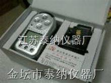 TN4臭氧气体检测报警仪
